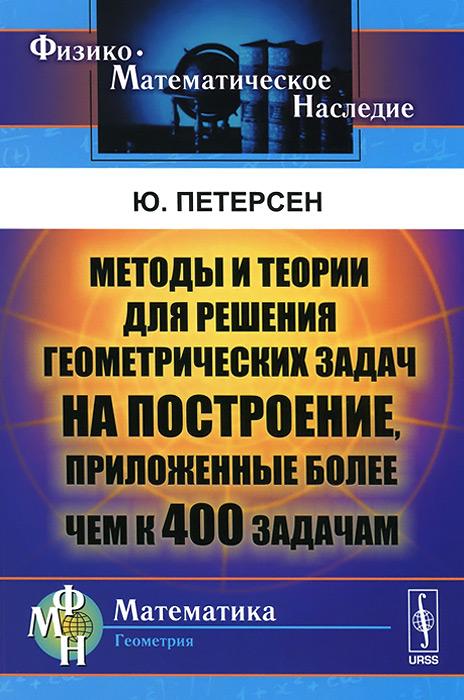 ������ � ������ ��� ������� �������������� ����� �� ����������, ����������� ����� ��� � 400 �������