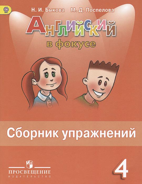 Красный колпак комикс читать онлайн на русском