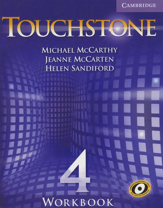 Touchstone 4: Workbook