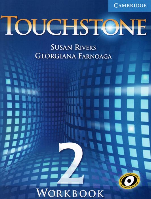 Touchstone: Level 2: Workbook