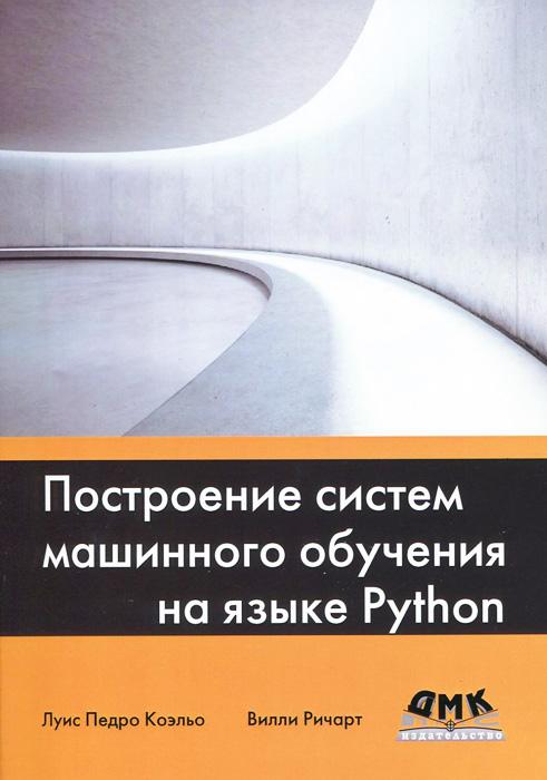 ���������� ������ ��������� �������� �� ����� Python
