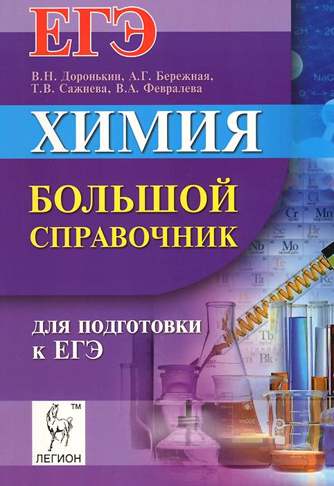 Решебник по сборнику задач лукашика 7 класс