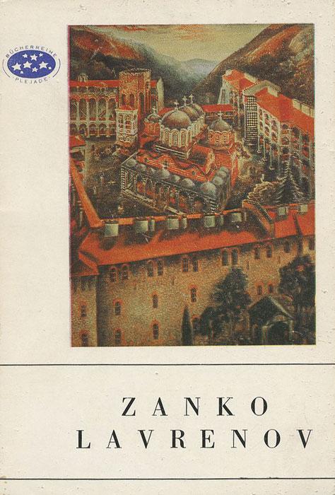 Zanko Lavrenov