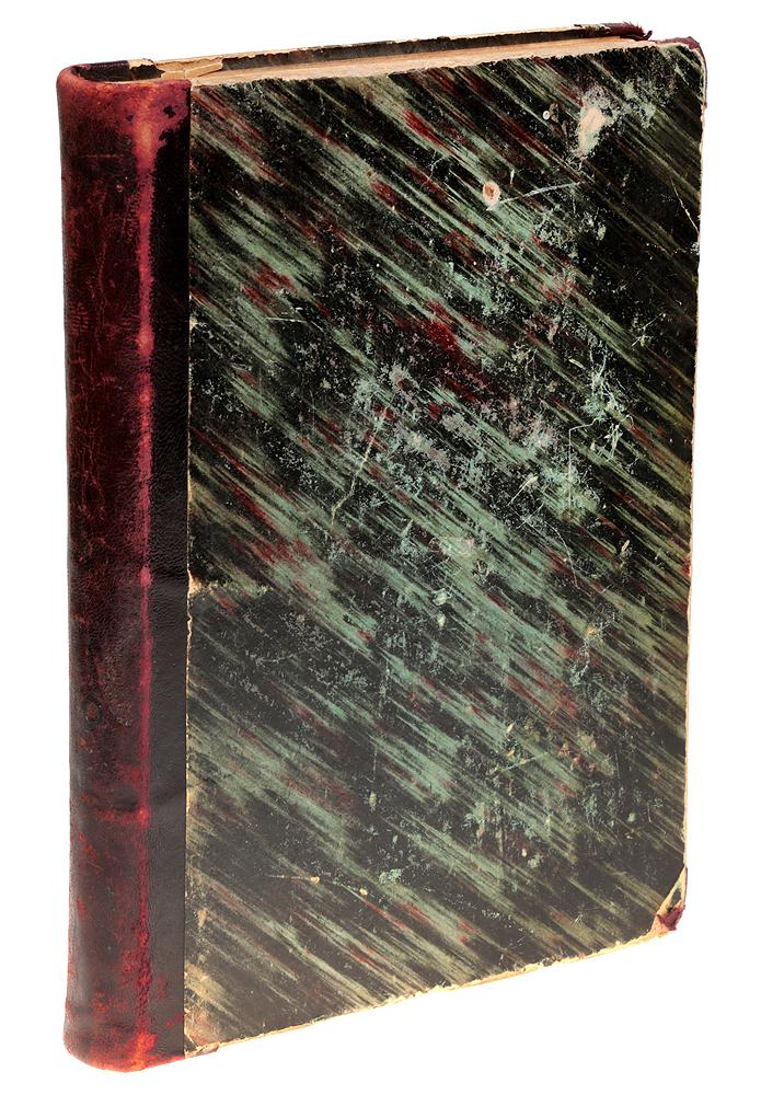 Общая ботаникашкфс.та.бал2Санкт-Петербург, 1913 год. Издание А. Ф. Девриена. Издание с 4 цветными, 5 черными таблицами и 394 рисунками в тексте. Владельческий переплет. Сохранность хорошая. Выпуская учебник общей ботаники, я не стал придерживаться общепринятого подразделения на анатомию, морфологию и физиологию с одной стороны и экологию, с другой; новшество это, быть может, нуждается в оправдании. Намеченная программа обусловила и расположение материала. Жизнь растительного организма более или менее резко расчленяется на две основные фазы: вегетативную жизнь и жизнь репродуктивную; каждой из них посвящена отдельная часть предлагаемой книги. Во главу угла положено знакомство с важнейшими отправлениями. Эти, вступительные к каждой части, главы особенно разрослись в отделе «вегетативной жизни». Некоторые главы разработаны гораздо шире, чем обычно. С другой стороны, я ограничился лишь самым необходимым по отношению к строению высших растений, так как убежден, что...
