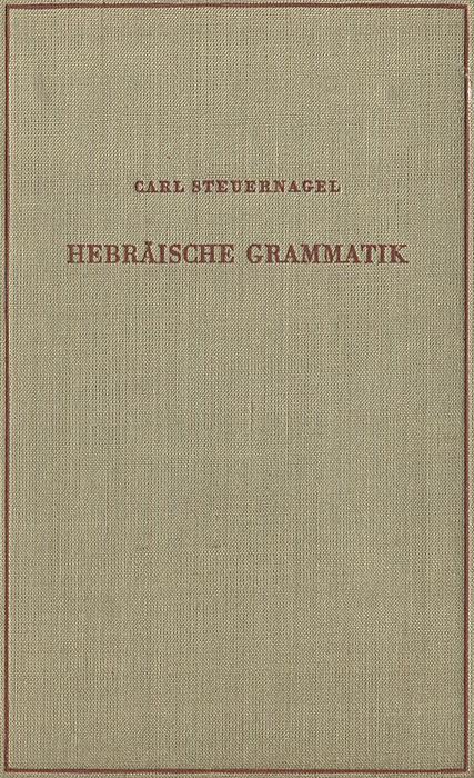Hebraische Grammatik