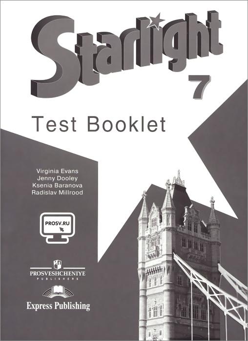 Starlight 7: Test Booklet / Английский язык. 7 класс. Контрольные задания