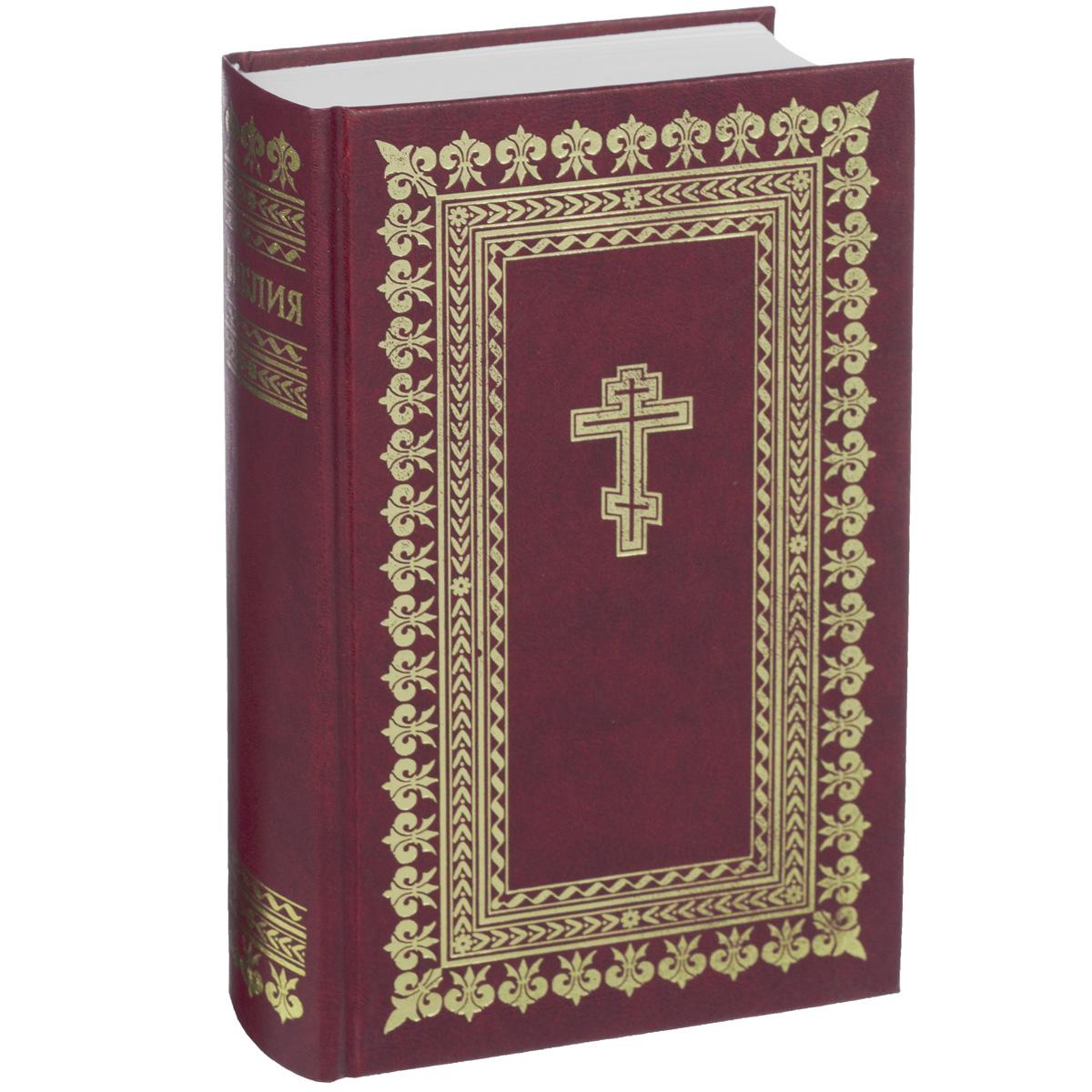 Черная библия новый заве 5 фотография