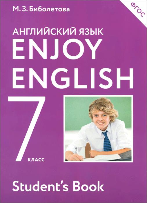 Enjoy English 7: Student`s Book / Английский с удовольствием. 7 класс. Учебник12296407Учебно-методический комплект Enjoy English /Английский с удовольствием (7 класс) является частью учебного курса Enjoy English /Английский с удовольствием  для 2-11 классов общеобразовательных учреждений. Содержание курса соответствует требованиям федерального государственного стандарта общего образования. Учебник основывается на современных методических принципах и отвечает требованиям, предъявляемым к учебникам начала третьего тысячелетия. Тематика и аутентичный материал, используемый в учебнике, отобраны с учетом интересов семиклассников, ориентированы на выбор будущей профессии и продолжение образования. Акцент делается на развитие коммуникативных умений учащихся, их познавательных способностей, метапредметных умений и личностных качеств. Учебник состоит из четырех разделов, каждый из которых рассчитан на одну учебную четверть. Разделы завершаются проверочными заданиями (Progress Check), позволяющими оценить достигнутый школьниками уровень овладения языком. Учебник...