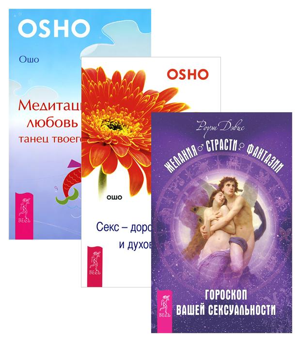 ishu-devushku-dlya-intimnih-otnosheniy-bela