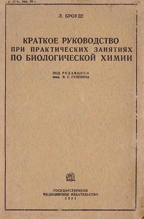 ������� ����������� ��� ������������ �������� �� ������������� ����� - �.������1��1������������ �. �. ������ ����������� ��� ������������ ������� �� ������������� ����� ������������� ������� ��������� �������� ��� ���������, ������� ������� �������, � ��������� ���������������� ������� ����������, ������������ �� ������� ����� � ���� �������. � ����������� �� �������� ������������� ����� ����, ��� �� ����� ������ ������������� ����� ��� ������� ����������� ���������� ������������ ������� �� ������� �����, � � ������������� ����� ������ ������ ������� ���������� ������� �������� ������������� � practicum �������� ���������� ������������ ���������� ���������, ��� ����� ���� �������� � �������� ���������� ������������; �����������, ��������� ����������� ������� ��������, ������������ � ���������� �������, ��� �����������, ������� �������� �� � ������, � �� ������ ������� ������ ������ ������� �� ������������� �����.
