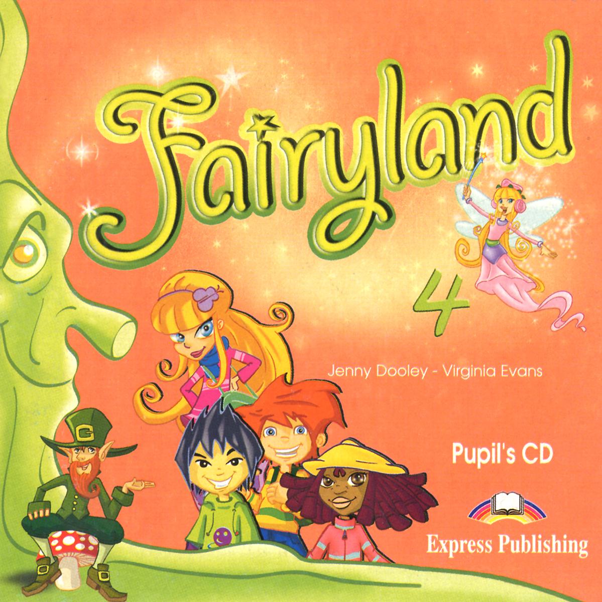 Fairyland 4: Pupil's CD (��������� �� CD)