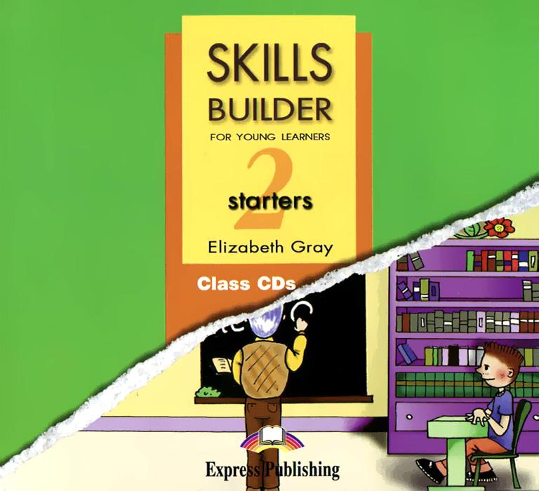 Skills Builder: Starters 2: Class CDs (аудиокурс на 2 CD)
