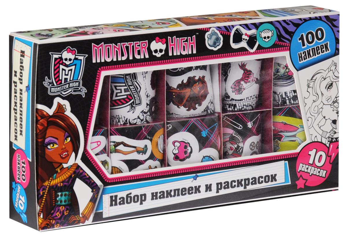 Monster High. Набор наклеек и раскрасок