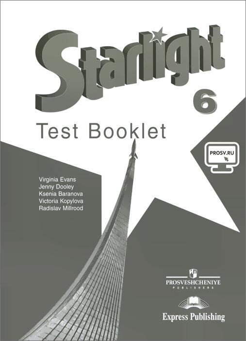 Starlight 6: Test Booklet / Английский язык. 6 класс. Контрольные задания12296407Сборник контрольных заданий является обязательным компонентом УМК серии Звездный английский для 6 класса общеобразовательных организаций и школ с углубленным изучением английского языка. Он включает контрольные работы, которые выполняются учащимися по завершении работы над каждым модулем учебника в качестве итогового контроля. Сборник также содержит ключи к контрольным работам и аудиоскрипты.