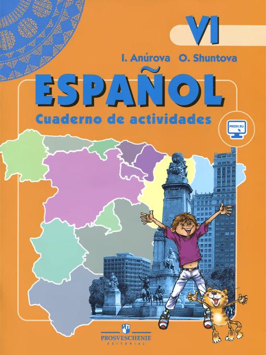 Espanol 6: Cuaderno de actividades / Испанский язык. 6 класс. Рабочая тетрадь ( 978-5-09-038507-7 )