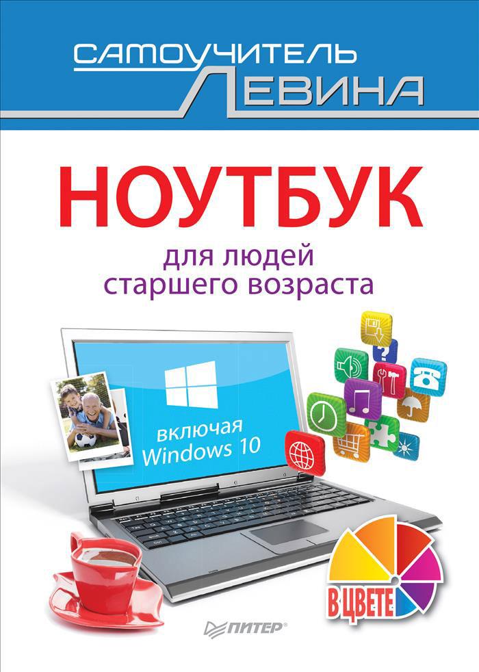 ������� ��� ����� �������� ��������. ������� Windows 10
