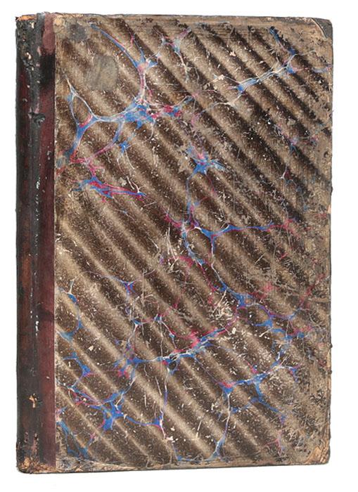 История искусств. Том III, выпуск 9