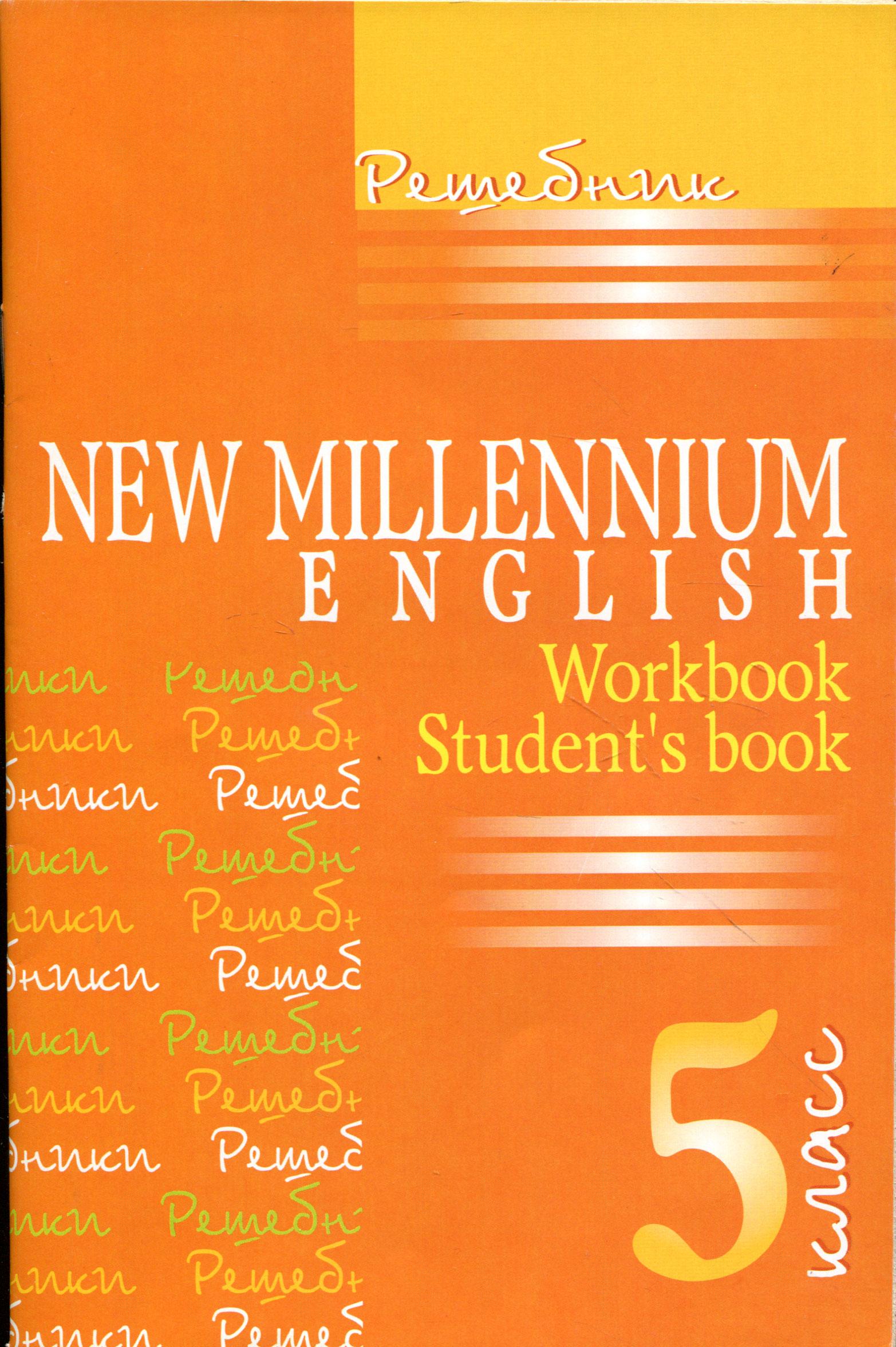 гдз english plus workbook 2 ответы