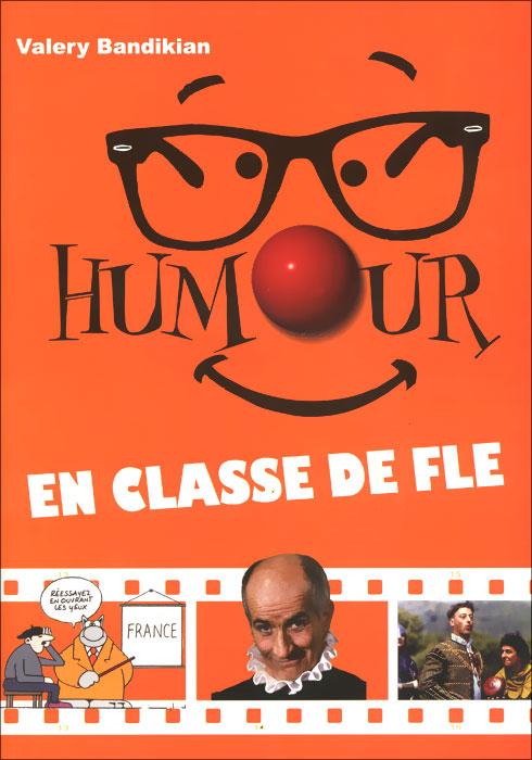 Humour en classe de fle / Юмор на уроках французского языка. Учебное пособие (+ DVD-ROM)