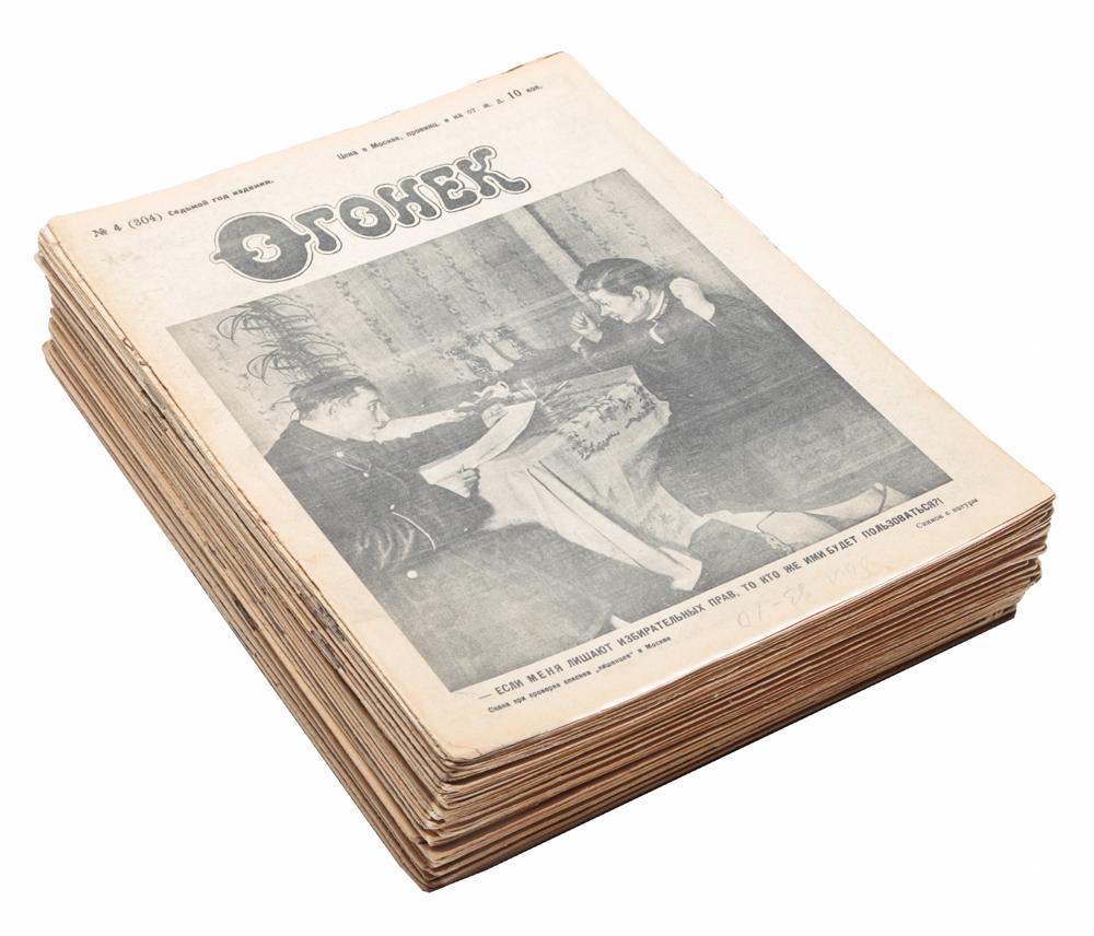 Годовой комплект еженедельного художественно-литературного журнала