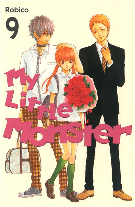 My Little Monster: Volume 9