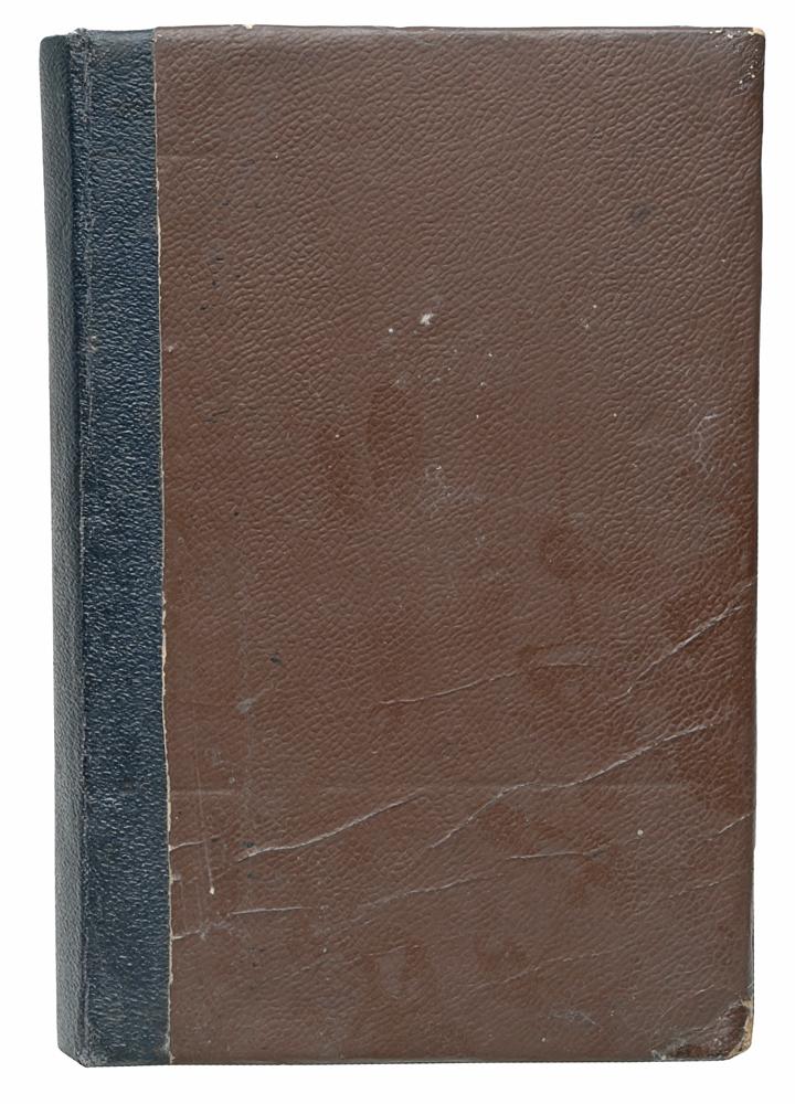 Невиим Уксувим, т.е. Священное Писание с комментарием раввина М. Л. Мальбина. Том IОС27728Вильна, 1891 год. Типография вдовы и братьев Ромм. Владельческий переплет. Сохранность хорошая. Невиим - второй раздел иудейского Священного Писания - Танаха. Невиим состоит из восьми книг. Этот раздел включает в себя книги, которые, в целом, охватывают хронологическую эру от входа израильтян в Землю Обетованную до вавилонского пленения Иудеи («период пророчества»). Однако они исключают хроники, которые охватывают тот же период. Невиим обычно делятся на Ранних Пророков, которые, как правило, носят исторический характер, и Поздних Пророков, которые содержат более проповеднические пророчества. В представленное издание вошел Нивиим Уксувим, т.е. Священное писание с комментарием (комментарий раввина М. Л. Малбим). Не подлежит вывозу за пределы Российской Федерации.