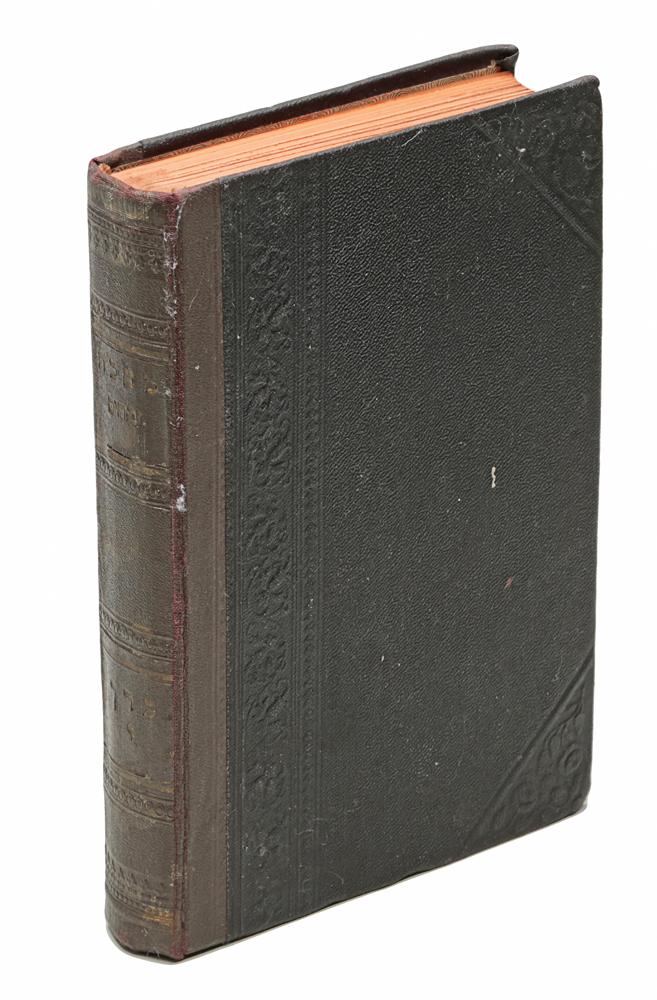 Талмуд Вавилонский. Трактат ЗвохимОС27728Вильна, 1911 год. Типография Вдова и бр. Роммъ. Типографский переплет. Цветной обрез. Сохранность хорошая. В издание вошла часть Вавилонского Талмуда - трактат Звохим. Талмуд - многотомный свод правовых и религиозно-этических положений иудаизма, - Талмуд известен также как Гемара,- представляющий собой бурную дискуссию вокруг Мишны. Центральным положением ортодоксального иудаизма является вера в то, что Устная Тора была получена Моисеем во время его пребывания на горе Синай, и её содержание веками передавалось от поколения к поколению устно, в отличие от Танаха, - иудейской Библии, - который носит название Письменная Тора (Письменный Закон). Так как толкование Мишны происходило в Палестине и Вавилонии, то имеются два Талмуда - Иерусалимский Талмуд (Талмуд Ерушалми) и Вавилонский Талмуд (Талмуд Бавли). Разница между Иерусалимским и Вавилонским талмудами очень большая. Главное различие заключается в том, что работы по созданию Иерусалимского...