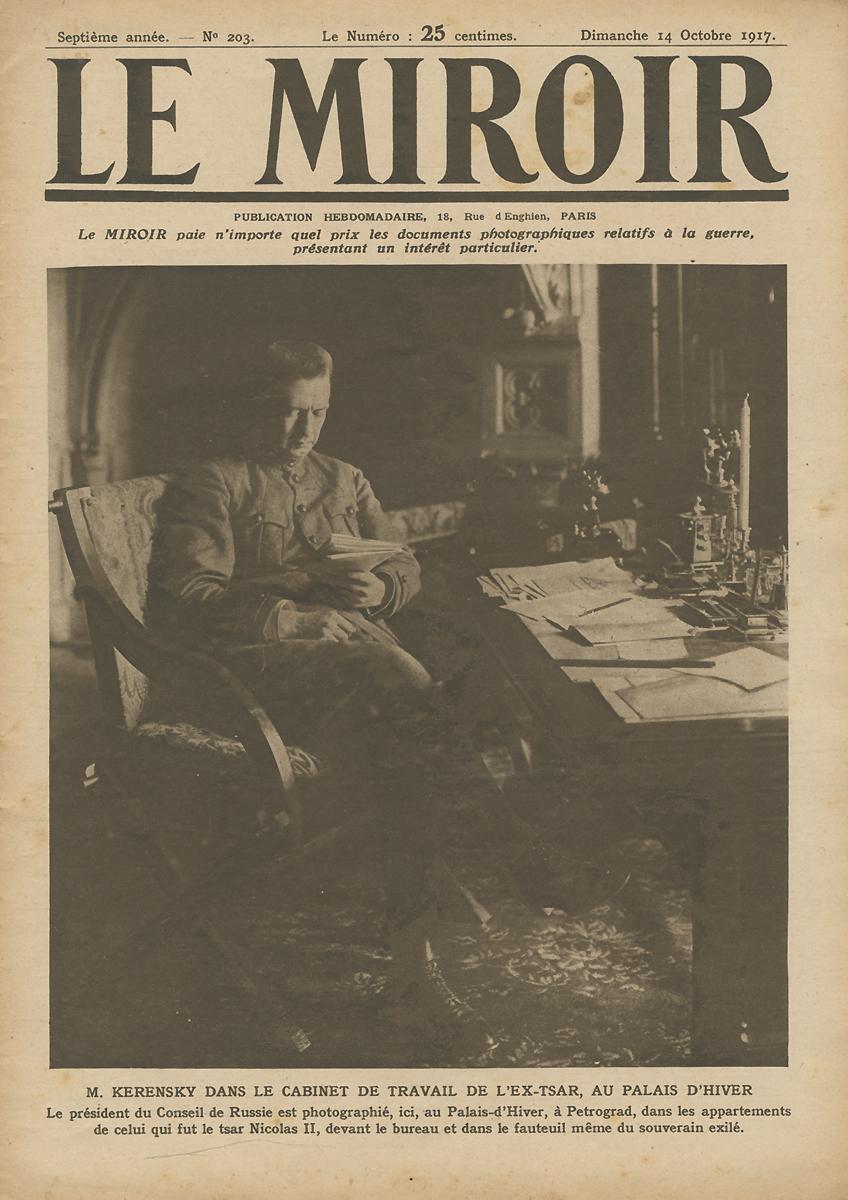 Le Miroir, №25, octobre 1917