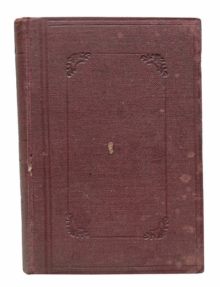 Дивре Иеме Израиль, т.е. История еврейского народа д-ра Греца. Том IV