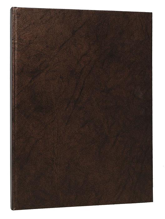 """Журнал """"Огонек"""". Подшивка из 28 выпусков за 1928 год (№№ 4, 18-20, 23, 24, 27, 29, 30-34, 36-38, 40-43, 45-59, 52)"""