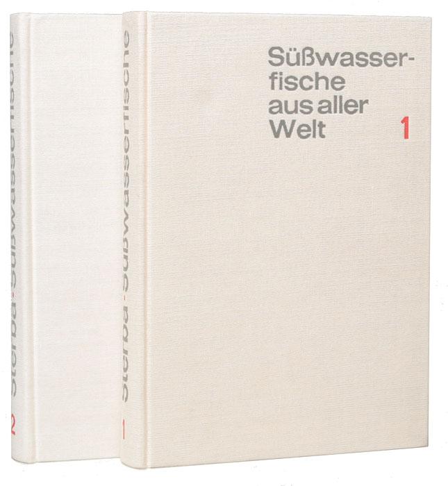 Subwasser fische aus aller Welt (комплект из 2 книг)