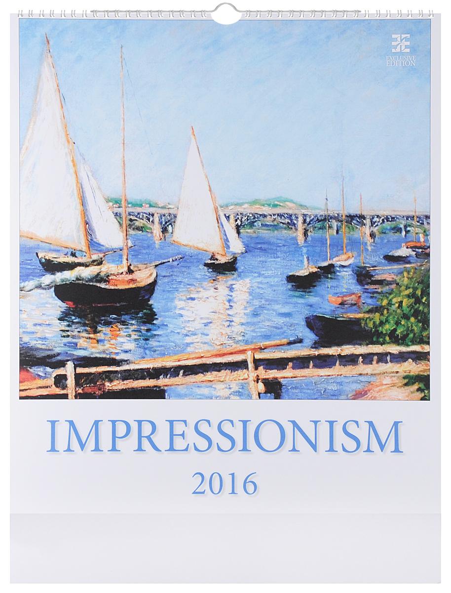 Календарь 2016 (на спирали). Impressionism