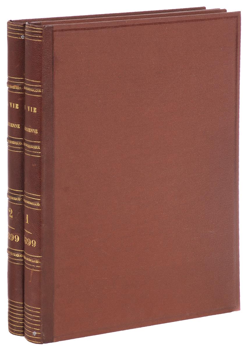 La Vie Parisienne (Парижская жизнь). Годовая подшивка за 1899. В 2 томах (комплект)