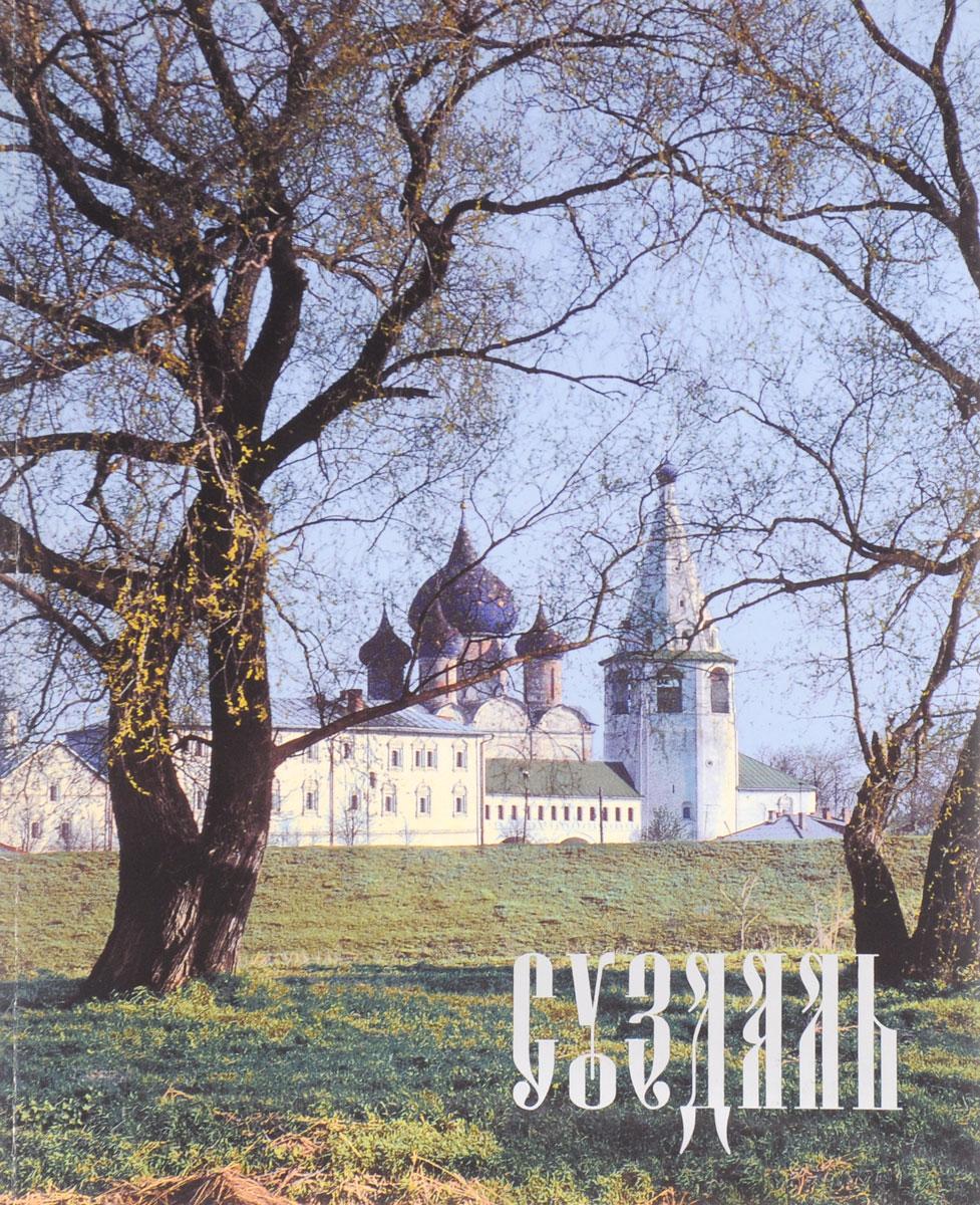 Подробнее о калининград: путеводитель