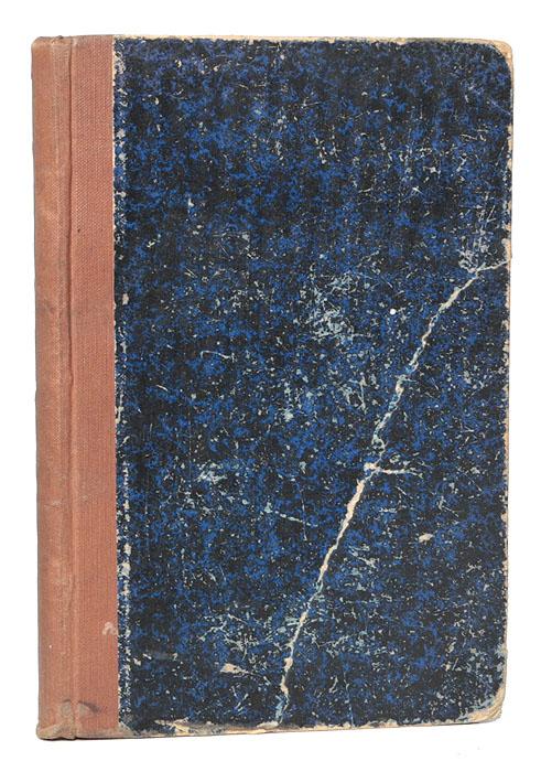 Руководство к изучению шведского языкаОС22806Петроград, 1916 год. Книжный магазин Роберта Эдгрена. Владельческий переплет. Сохранность хорошая. Среди второстепенных европейских языков, шведский занимает, бесспорно, одно из первых мест, и для нас, как для ближайших соседей Швеции, изучение его является отнюдь не лишним, тем более, что интерес, возбуждаемый Швецией вообще и шведскою литературою в частности, увеличивается у нас с каждым годом все более и более, так же, как и число русских, посещающих ежегодно Швецию и Финляндию. Но изучение шведского языка представлялось до сих пор для русских довольно затруднительным, в виду крайне ограниченного числа руководств у нас по этому языку. Это обстоятельство и побудило Я.Фридберга обработать для русских Шведскую грамматику, X.Шмитта(Chr. Schmitts «Schwedische Grammatik»), отличающуюся многими достоинствами, причем, для того, чтобы не слишком обременять учащихся, он вынужден был значительно сократить ее. Настоящее третье издание Шведской...