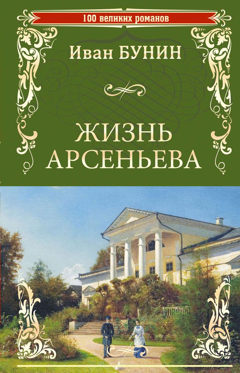 Хромой барин Алексей Толстой