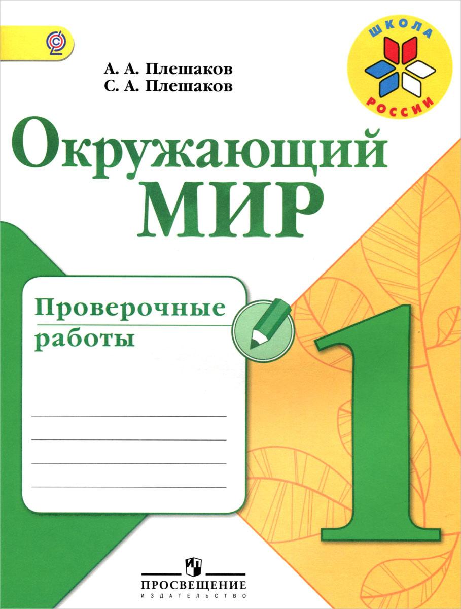 Книги детской литературы читать онлайн