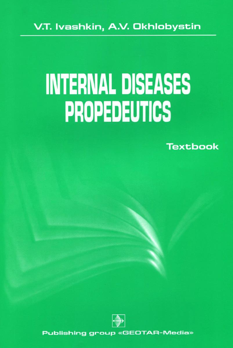 Internal Diseases Propedeutics : Textbook