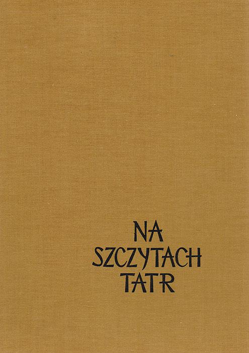 Na szczytach Tatr791504Татры - наивысшая часть Карпат, находящаяся в Словакии (3/4 площади) и Польше, часть Фатранско-Татранской области. Татры насчитывают 25 пиков выше 2500 м. В представленный альбом вошли фотографии из альпинистского похода по Татрам.