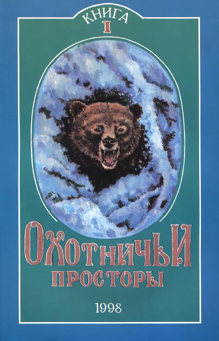 ��������� ��������. ��������, �15 (1), 1998