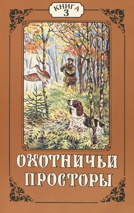 ��������� ��������. ��������, �13 (3), 1997