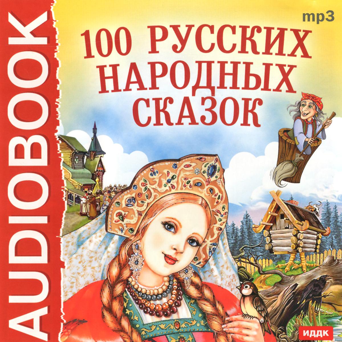 Сказки русские народные 22 фотография