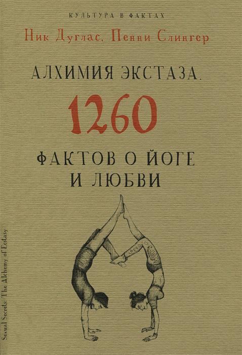 ������� �������. 1260 ������ � ���� � �����