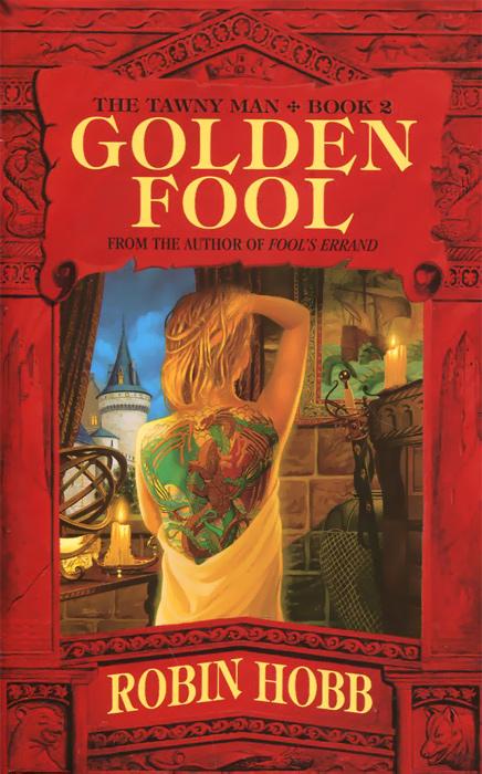 The Tawny Man: Book 2: Golden Fool