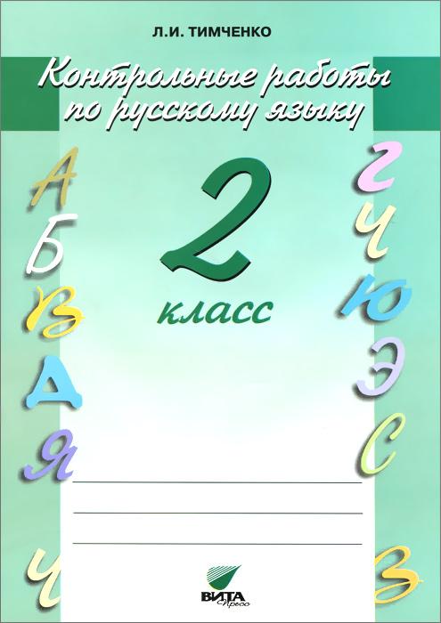 ����������� ������ �� �������� �����. 2 �����