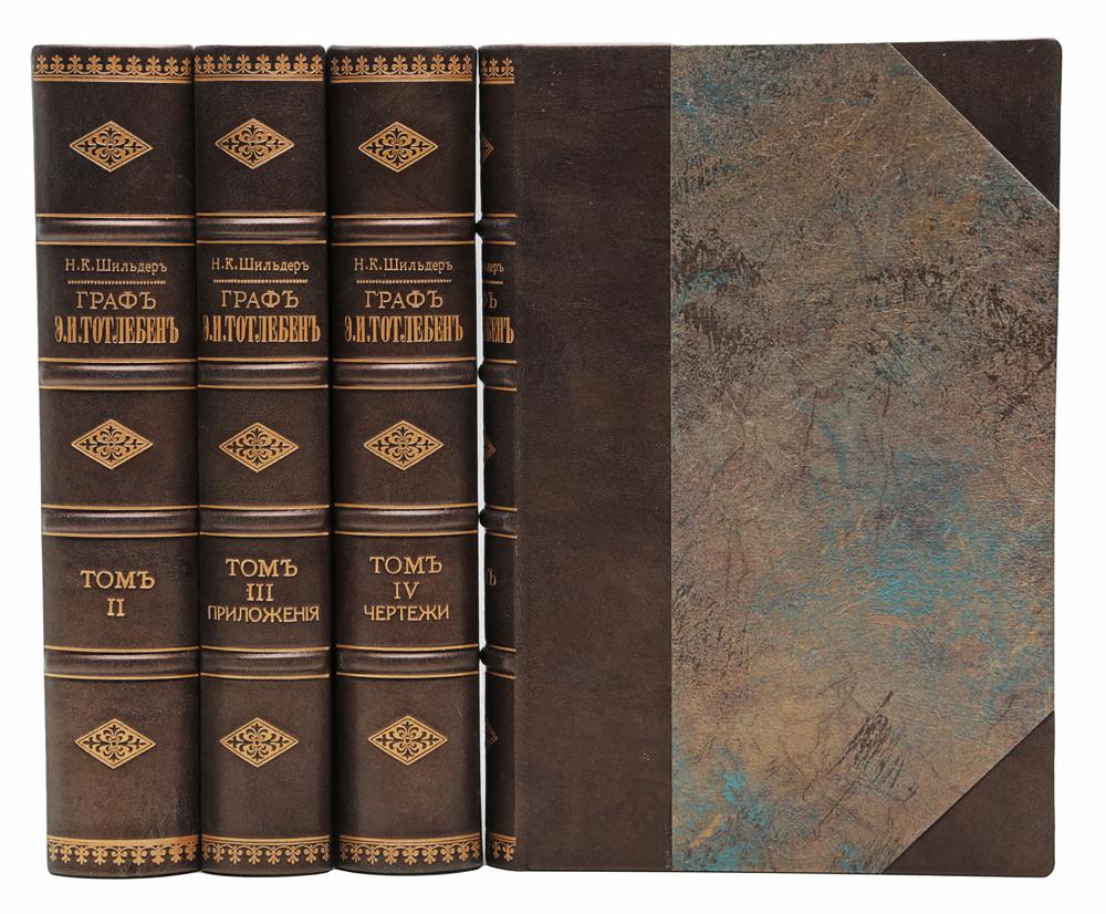 ���� ������ �������� ��������. ��� ����� � ������������. �������������� ����� (�������� �� 4 ����)nikch30������������ �������. �.-���������, 1885-1886 ��. ���������� � ���������� �. �. ��������. ������������� ���������. ������� �������� ������� � ������� ���������, ������� ������. ������������� ������� ������. ����������� �������. ������� ������ �����������. ���� �������� �������� �������, �������� ������� ��������� �������� (1842-1902) �������� �������� ��������, ����������� �������� �������� ����� ������� ��������� ��������� (1818- 1884). � 1863 ���� �.�.������� ��� ������� �������� ���������� � �.�.���������, � �� ����� �������� �������-���������� �� ���������� �����. � 1870-� ���� ������� ��� ������ ��������� ��� ������� ���������� ����������. � � 1877 ���� ����� ������ ��� ������������ �.�.���������, �������� ������� � ������-�������� ����� 1877-1878, � ���������, � ����� � ������ ������. ����� ���������� ��������� ����������������� ������� ��� ��� ��� ������ ���������. ������ ��� ���� ������� �������� ��������������� �������������� �������...