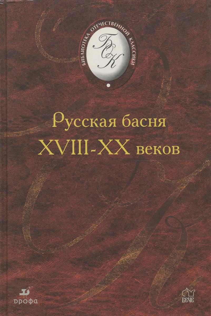 ������� ����� XVIII-XX �����