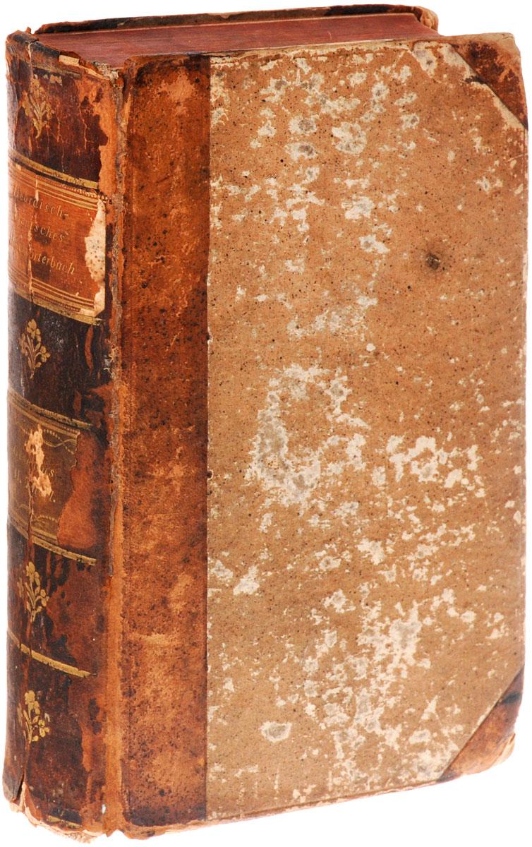 Handworterbuch