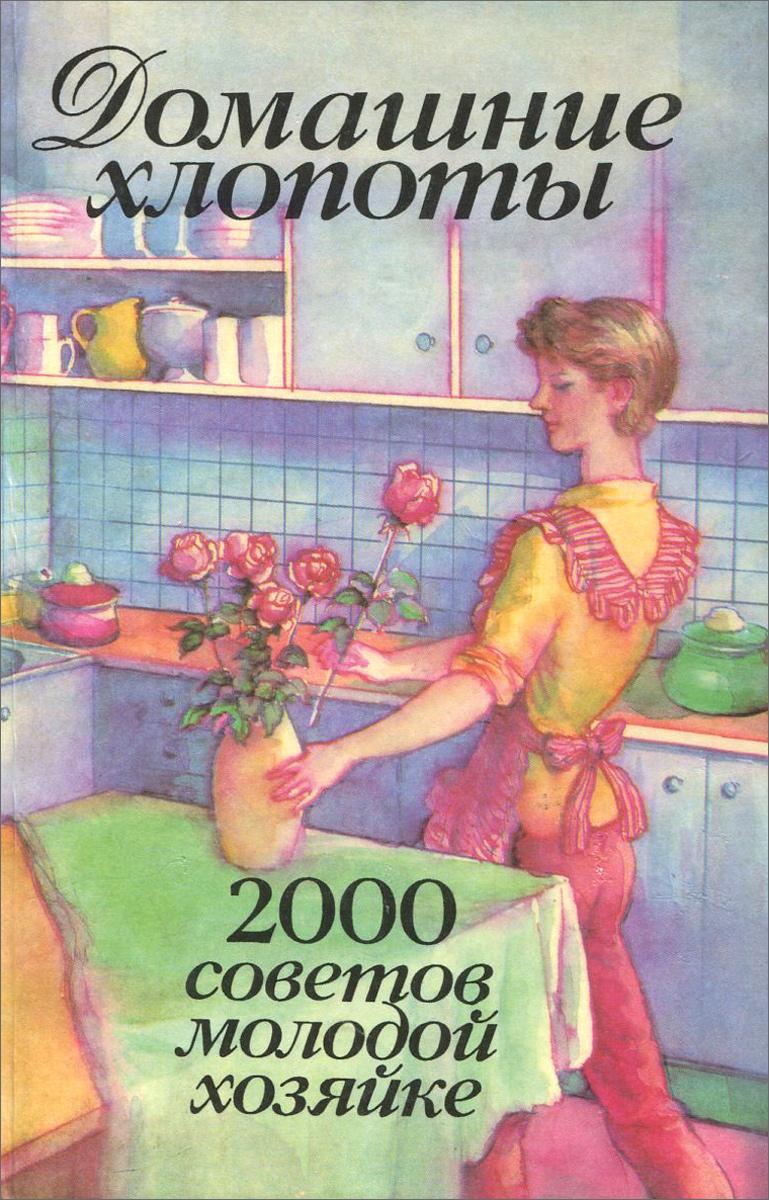 �������� �������. 2000 ������� ������� �������