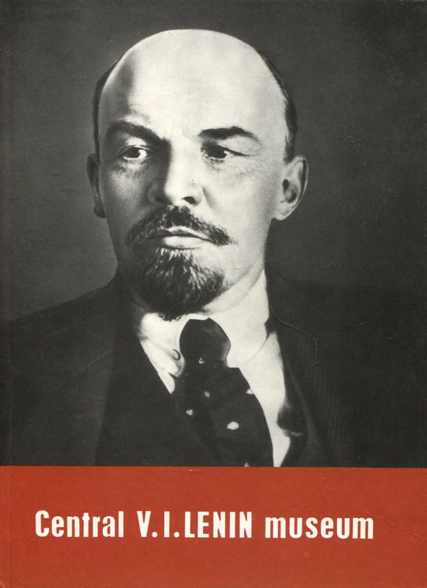 Central V.I.Lenin museum